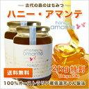 ┤№┤╓╕┬─ъепб╝е▌еєд╟б┌30бєOFFб█б┌2╦▄╞├│фб█╡о╜┼д╩┼╖┴│┐╣д╬╦к╠кб·е╧е╦б╝бжеве▐еєе╞(1,000gб▀2╦▄)2kg ╕┼┬х┐╣д╬▓╓б╣д╬д╧д┴д▀д─ 100бєекб╝е╣е╚ещеъев╗║ б┌─у▓╣╜╝д╞дє└╜╦бб█╣┌┴╟бже╙е┐е▀еєбже▀е═ещеыдмд┐д├д╫дъ е╧е┴е▀е─ honey б┌┴ў╬┴╠╡╬┴б█