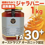 ����ϥˡ� TA 30+(1,000g)1kg �ޥ̥��ϥˡ���Ʊ�ͤθ�̤��������ǹ��η����ϡ� �������ȥ�ꥢ���������˥å�ǧ�� ��ʬ�Ͼ������ա����Ǯ���������Ϥ��ߤ� ������̵����
