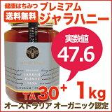 �ڥץ�ߥ��ࡦ�����ϥˡ��ۡڼ¿���47.6��15,220�ߢ�14,220�ߡ���ϥˡ� TA 30+(1,000g)1kg �ޥ̥��ϥˡ���Ʊ�ͤθ�̤��������ǹ��η����ϡ� �������ȥ�ꥢ���������˥å�ǧ�� ��ʬ�Ͼ������ա����Ǯ���������Ϥ��ߤ� ������̵����