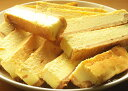 なんと!2種類のチーズを使い、ゆっくりじっくり低温で焼き上げた超本格派のチーズケーキバー♪濃厚でなめらかなチーズと、サクッと香ばしいクッキーが相性抜群!!!【訳あり】チーズケーキバー/500g【楽ギフ_のし】