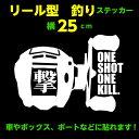б┌▓г25cmб█─реъб╝еыONE SHOT ONE KILL╖те╣е╞е├елб╝б┌елещб╝4┐зб█б┌есб╝еы╩╪ ┴ў╬┴╠╡╬┴!б█ ╝╓/─рдъ/е╨е╣─рдъ/е╒еге├е╖еєе░/еле├е╞егеєе░/е╖б╝еы/еде▐еле─/е└едея/еве╓/еиеъб╝е╚/е┘еде╚/╦╔┐х/░ь╖тд╟╗┼╬▒дсды!!