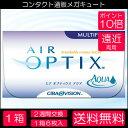 エアオプティクス 遠近両用 1箱 メール便送料無料 日本アルコン コンタクト 2week