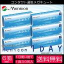メニコン ワンデー 6箱セット 送料無料 1箱30枚入り menicon コンタクト 1day ワンデーアクエア と同じレンズです