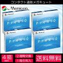 2ウィーク メニコン プレミオ 4箱セット 送料無料 1箱6枚入り menicon コンタクト 2week