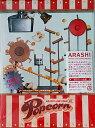 DVD 嵐 ARASHI LIVE TOUR Popcorn...