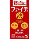 【第2類医薬品】小林製薬ファイチ <60錠>
