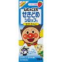 【指定第2類医薬品】池田模範堂ムヒのこどもせき止めシロップいちご味