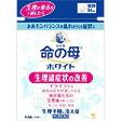 【第2類医薬品】小林製薬女性薬 命の母ホワイト <84錠>