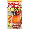 【第2類医薬品】小林製薬ナイシトールG <336錠>