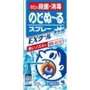 【第3類医薬品】小林製薬のどぬーるスプレー EXクール