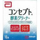 AMOコンセプトワンステップ酵素クリーナー<10錠>