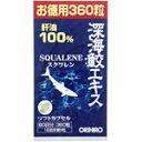 オリヒロ深海サメエキスカプセル徳用<360粒>
