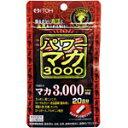井藤漢方製薬パワーマカ3000