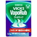 ヴィックスヴェポラッブ (50g) 大正製薬【指定医薬部外品】ヴイックス