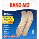 J&J「バンドエイド」 救急絆創膏 肌色タイプスタンダードサイズ