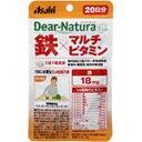 楽天MEGA 楽天市場店アサヒF&Hディアナチュラ スタイル(Dear−Natura Style)鉄×マルチビタミン <20粒>