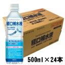 日本薬剤経口補水液 1ケース
