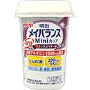 明治メイバランスArgMiniカップ ミックスベリー味<125mL×12本> ※取り寄せ商品