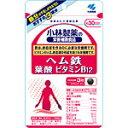 小林製薬の栄養補助食品ヘム鉄 葉酸 ビタミンB12<90粒>...
