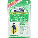 小林製薬の栄養補助食品グルコサミン コンドロイチン ヒアルロン酸