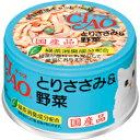 いなばペットフードチャオ(CIAO)缶詰とりささみ&野菜<85g>