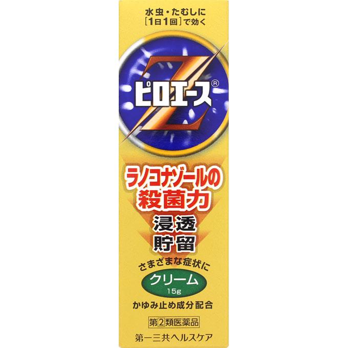 【指定第2類医薬品】第一三共ヘルスケアピロエースZクリーム <15g>
