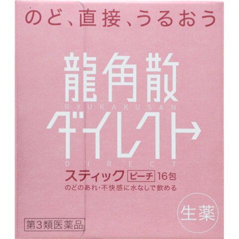 【第3類医薬品】龍角散龍角散ダイレクトピーチ <16包>※1回購入100個まで!