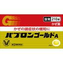 【指定第2類医薬品】大正製薬パブロンゴールドA錠