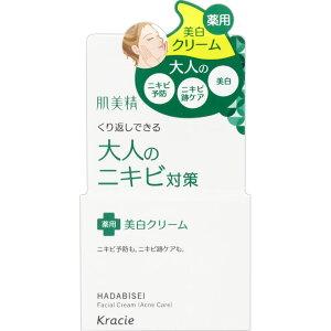 クラシエ肌美精 大人のニキビ対策薬用美白クリーム <50g>