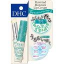 DHC香る モイスチュア リップクリーム (ミント)<1.5g・1本>