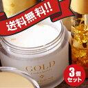 дк╞└д╩3╕─е╗е├е╚ еъеєе╟еєеъб╝е╓е╣ GOLD е╨е╣е╜еые╚ 200g 23K(╜у┼┘96.5%)дЄь╘┬Ї╟█