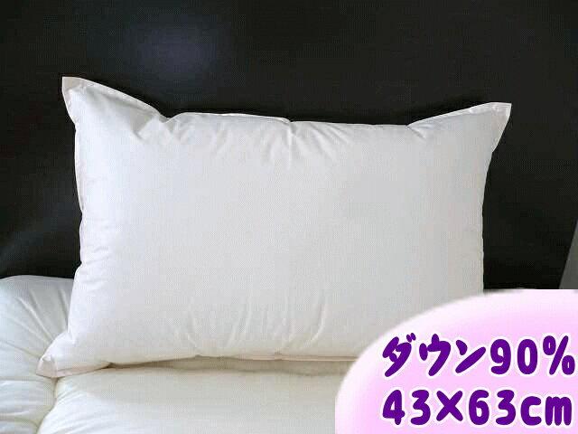 【【送料無料】 美容】お得な2個セット 健康グッズ!高品質ホテル仕様 ダウン90% 羽毛枕 健康器具 43×63cm:健康ショップ!メガヘルス