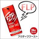 お得な24本セット フォーエバー アクティブブースト(FAB・炭酸飲料) FLP FOREVER 250ml