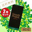【ポイント2倍】エスロッソ ボストン サプリメント Grow...