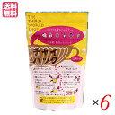 ショッピング紅茶 チャイ マサラチャイ ティーバッグ 第3世界ショップ チャイパック(3g×12) 6袋セット 送料無料