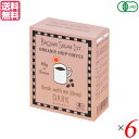 BROWN SUGAR 1ST. ブラウンシュガーファースト オーガニックドリップコーヒー ブレイク ウィズミー ブレンド ダーク 50g(10gx5) 6箱セット 送料無料