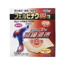 【第2類医薬品】送料無料 オムニードFB温プラスター 16枚(8枚×2袋)