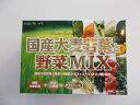 送料無料 3g×30包×12 宅配便発送 大麦若葉と野菜MIX  おおむぎわかば 野菜ミックス