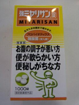 【指定医薬部外品】10箱セット 送料無料 強ミヤリサン 錠 1000錠 10箱セット