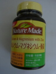 30日分目安 ネイチャーメイド カルシウム・マグネシウム・亜鉛 90粒