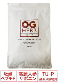 Dandelion extract 3200 Yen minutes with you, Susie はーぶ OGHERB Oyster ginseng ginseng オージーハーブ