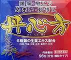 【第2類医薬品】送料無料 ウチダ 丹心方 96包 48包×2 たんしんほう