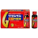 【第3類医薬品】7セット グロンサン強力内服液 強力グロンサン内服液 (30ml×10本) ×7セット  ぐろんさん