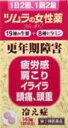 【第(2)類医薬品】 送料無料 4個セット ツムラ  ラムール Q 140錠  4個セット  らむーる