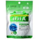 90粒×2 ポスト便発送 送料無料 小林製薬 DHA 90粒