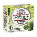 【大正製薬】 コレスケア キトサン青汁 3g×30袋