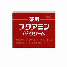Ships to the Hokkaido special addition shipping (315 yen) and Adder fixes will フタアミン hi cream 130 g
