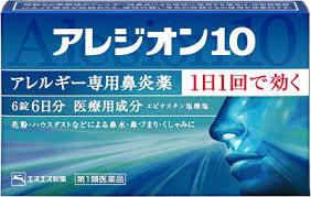 【第2類医薬品】 アレジオン 10 12錠 12日分