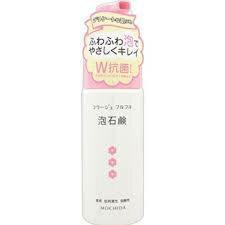【送料無料】150ml×3 医薬部外品 コラージュフルフル 泡石鹸 ピンク 150ml×3