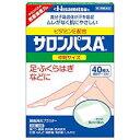 【第3類医薬品】40枚×10【送料無料】 サロンパス Ae  40枚×10